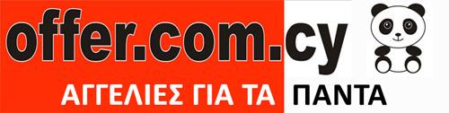 offer.com.cy