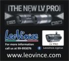 Leovince Exhaust  08