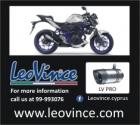 Leovince Exhaust 10