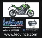 Leovince Exhaust 11