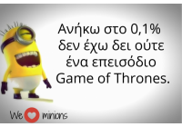 Game of thrones Cyprus
