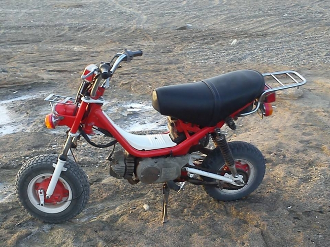 Yamaha Chappy Parts For Sale Cyprus