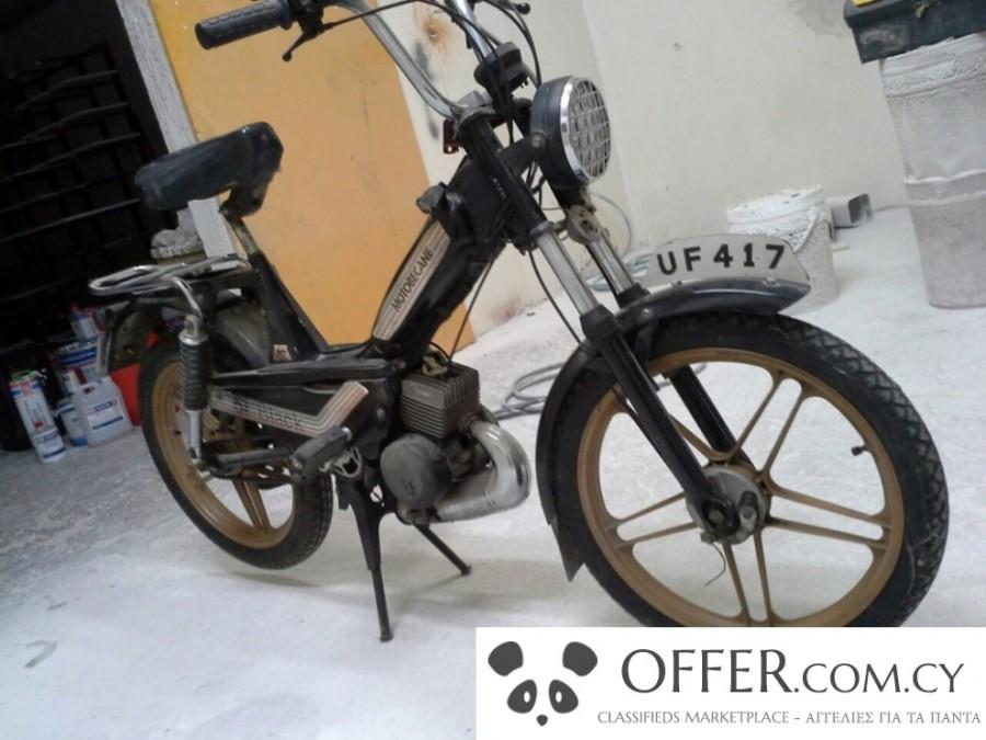 Motobecane Moped Serial Number - ozsoft-softpi