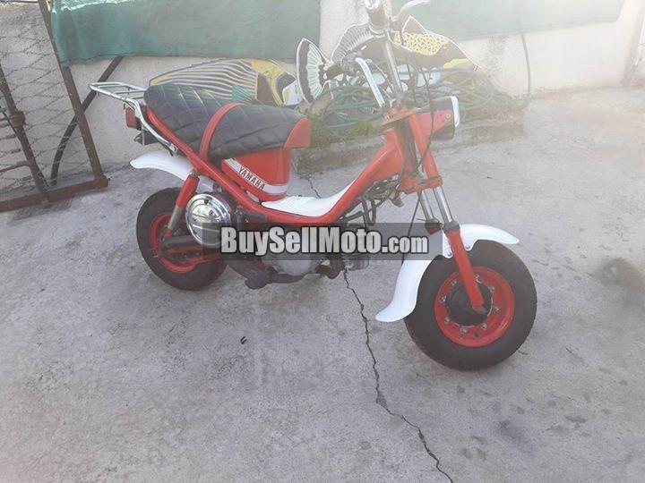 Chappy Yamaha For Sale Cyprus