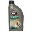 K2 SEMI SYNTHETIC 15W-50 1L